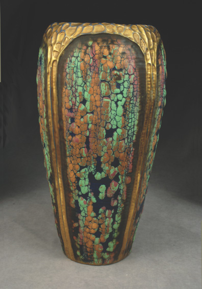 Confetti Vase, Model #3731