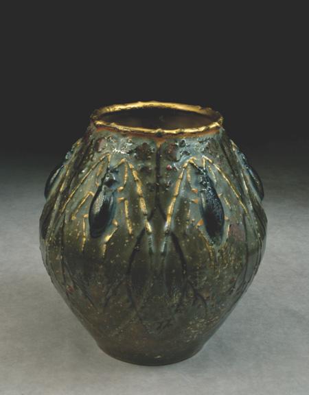 Beetle Vase, Model #642